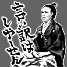 元サラリーマンの逆襲 ~中国輸入で圧倒的に成果を上げる方法~
